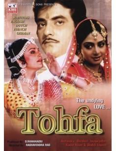 Tohfa DVD