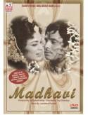 Madhavi DVD