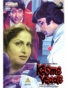 Kasme Vaade DVD - Collector
