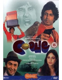 Coolie DVD (Collector)