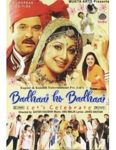 Badhaai Ho Badhaai DVD