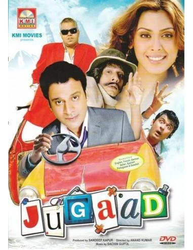 Jugaad DVD