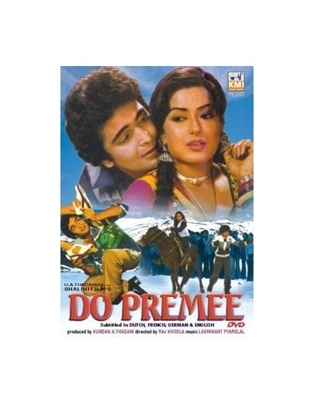 Do Premee DVD