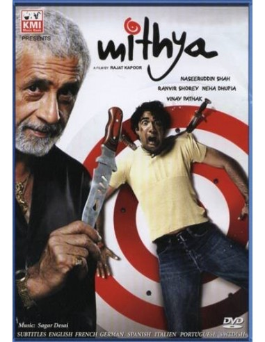 Mithya DVD