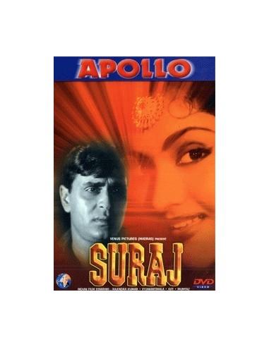 Suraj DVD (1966)