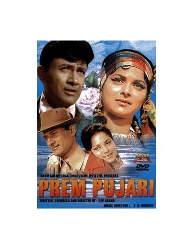Prem Pujari DVD