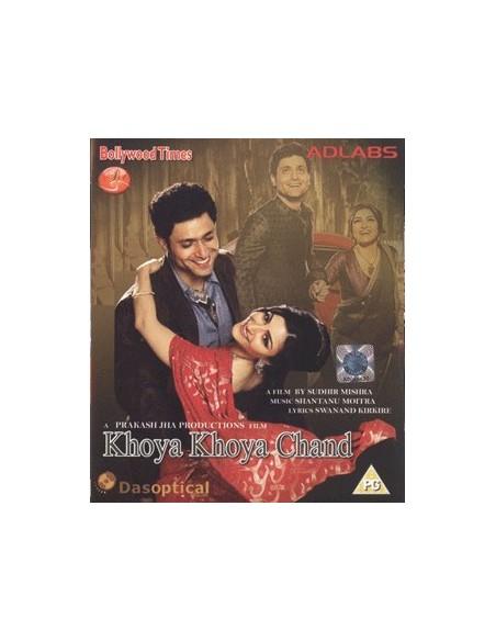 Khoya Khoya Chand DVD (FR)