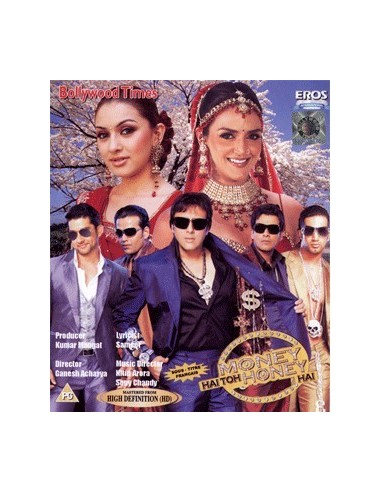 Money Hai Toh Honey Hai DVD (FR)