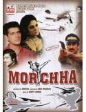 Morchha DVD