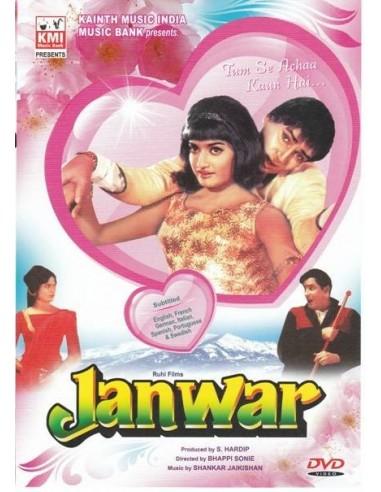 Janwar DVD