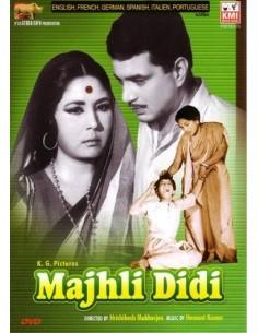 Majhli Didi DVD