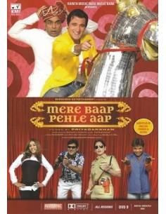 Mere Baap Pehle Aap DVD