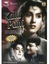 Kala Pani DVD