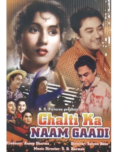 Chalti Ka Naam Gaadi DVD