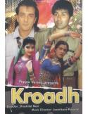 Krodh DVD