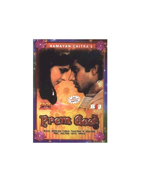 Prem Geet DVD