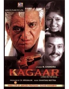 Kagaar DVD