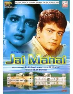Jal Mahal DVD
