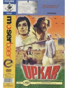 Upkar DVD - Collector
