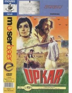 Upkar DVD - Collector