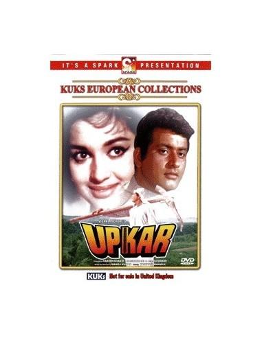 Upkar DVD