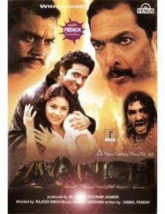 Aanch DVD