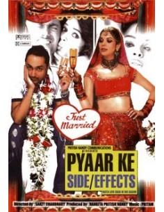 Pyaar Ke Side Effects DVD
