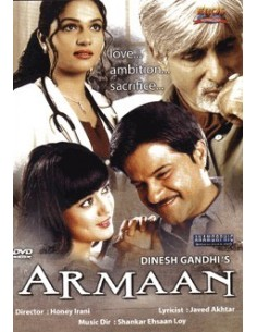 Armaan DVD