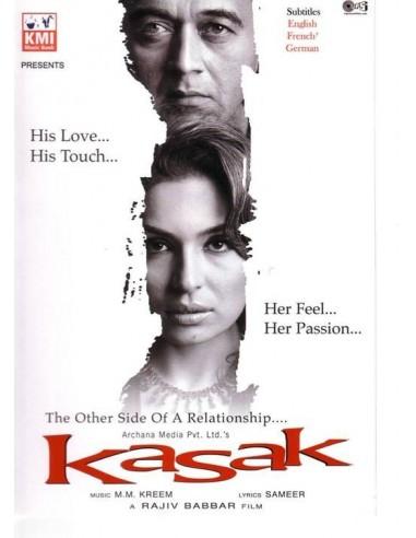 Kasak DVD