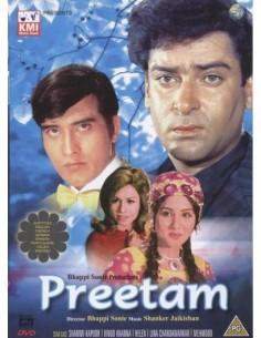 Preetam DVD
