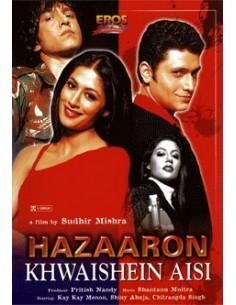 Hazaaron Khwaishein Aisi DVD