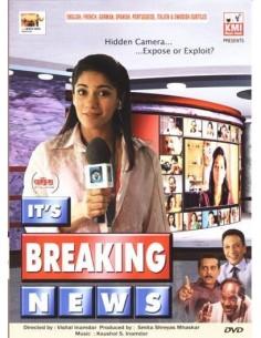It's Breaking News DVD
