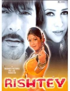 Rishtey DVD