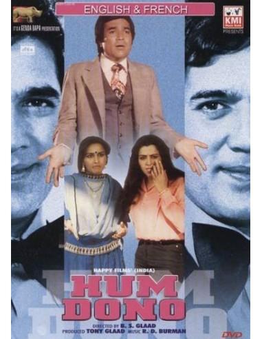 Hum Dono DVD (1970)