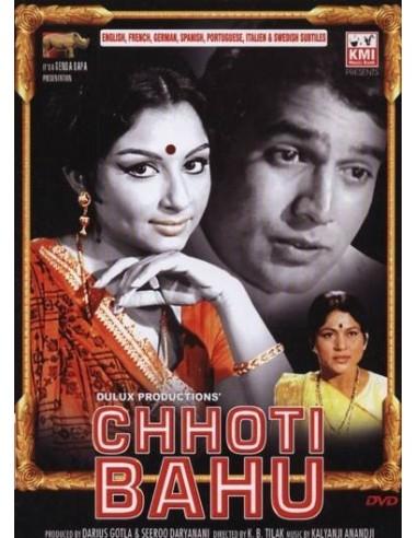 Chhoti Bahu DVD