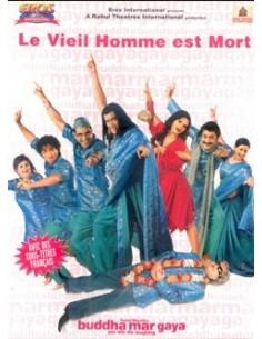 Buddha Mar Gaya DVD