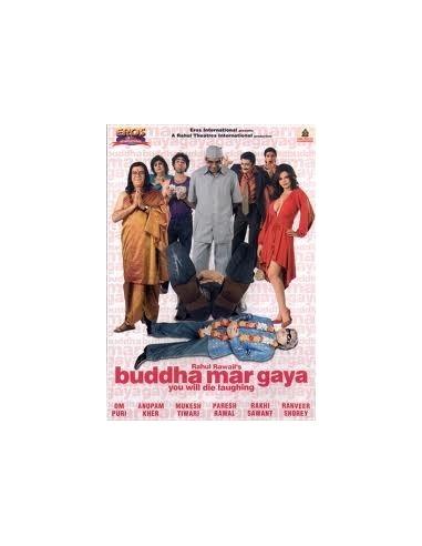 Buddha Mar Gaya DVD (Collector)