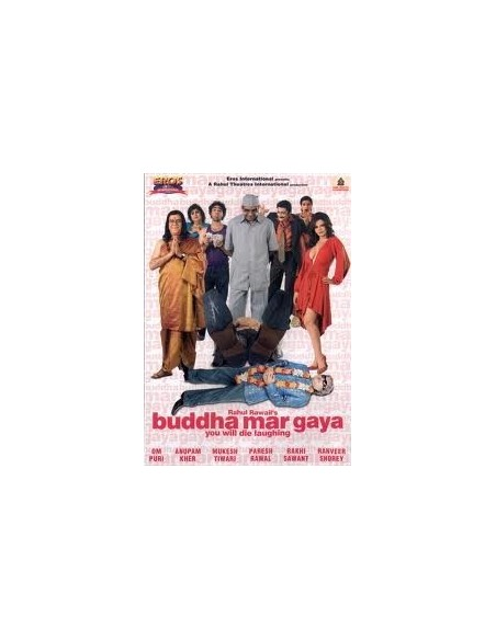 Buddha Mar Gaya DVD (Collector)