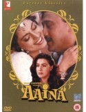 Aaina DVD - Collector