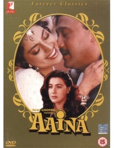 Aaina DVD - Collector