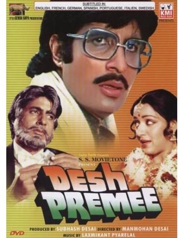 Desh Premee DVD