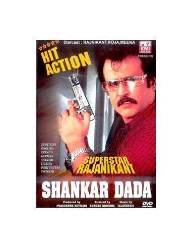 Shankar Dada DVD