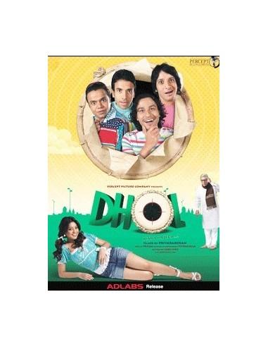 Dhol DVD