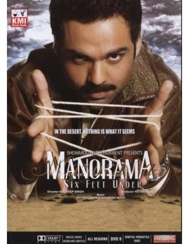 Manorama DVD