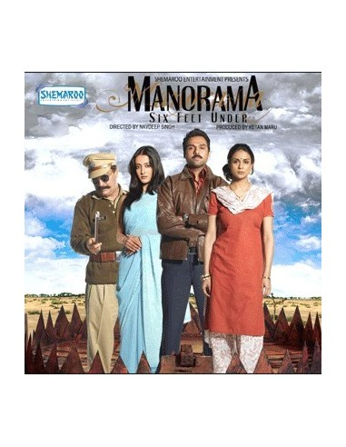 Manorama CD