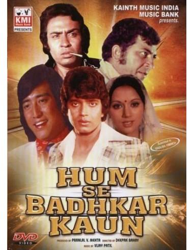 Hum Se Badhkar Kaun DVD