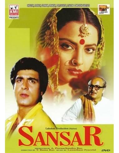Sansar DVD