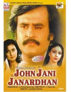John Jani Janardhan DVD
