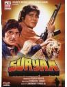 Suryaa DVD