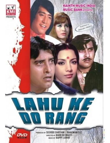 Lahu Ke Do Rang DVD